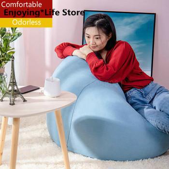 Dmuchana Sofa krzesło worek fasoli Tatami Epp pojedynczy balkon do sypialni krzesło rekreacyjne Sofa materiałowa kreatywny salon meble do sypialni tanie i dobre opinie CN (pochodzenie) Fabric