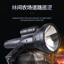 Lampe au xénon haute puissance, portable, véhicule pour la pêche, la chasse, la patrouille, projecteur HID 220W h3 160W, hernie 12v