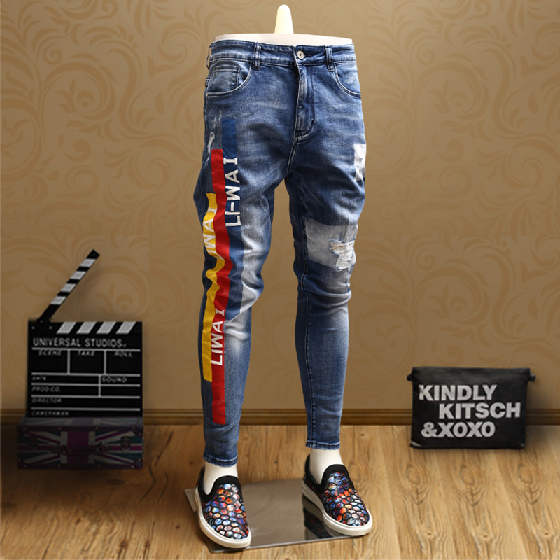 WUAI Mens Denim Pants Casual Straight Ripped Hole Fashion Jeans Trousers