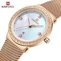 Часы NAVIFORCE женские  кварцевые  водонепроницаемые  со стальным сетчатым ремешком  розовое золото  2020