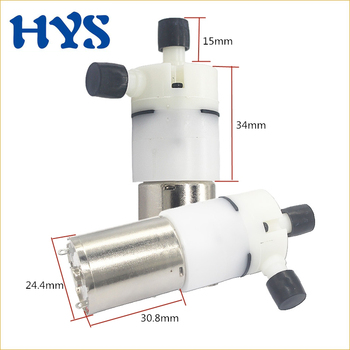 HYS DC 12V Water Pomp 1000~1200L/min Pump Vacuum 12 V Volt DC Electric Diaphragm Pumps For Drinking DIY Auto Watering Equipment dc water pomp 12v 1000 1200l min vacuum pump 12 v volt dc12v electric diaphragm pumps for drinking diy auto watering equipment