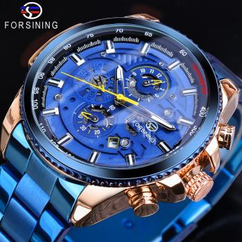 цена Forsining Rose Golden Case BlueSteel 3 Dial Multifunction Mens Business Sport Automatic Mechanical Wrist Watch Top Brand Luxury онлайн в 2017 году