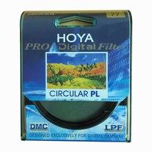 HOYA PRO1 цифровой CPL 49 52 55 58 62 67 72 77 82 мм поляризационный фильтр Pro 1 DMC CIR-PL Multicoat для объектива камеры