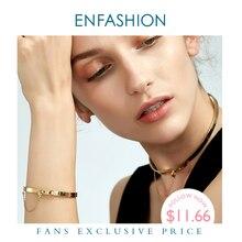 Enfashion Safety Chain Cuff Bracelet Noeud armband Gold Color Steel Bangle Bracelet For Women Bracelets Bangles Pulseiras B8758