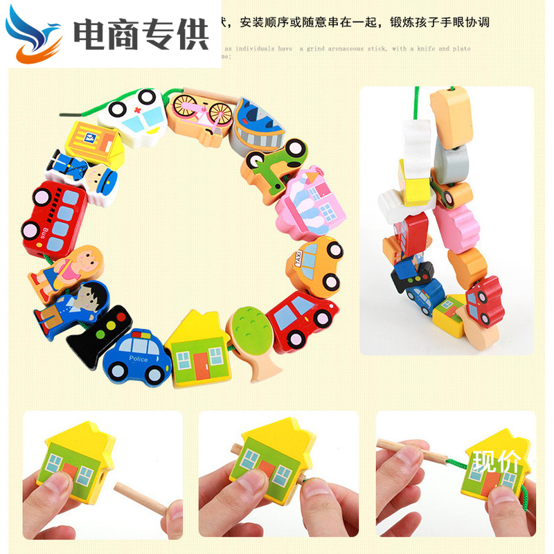 Baby Threading Beads Granule Wearing Rope Beaded Bracelet Around Beads Wood Children Kindergarten Educational Toy 1-2-3-Year-Old