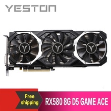 Yeston tarjeta gráfica Radeon RX580, 8GB, GDDR5, PCI Express, x16, 3,0, para videojuegos, tarjeta gráfica externa para escritorio
