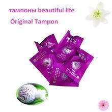 200pcs Swab tampons beautiful life Feminine Hygiene Chinese medicine swab vaginal tampons beautiful life yoni pearls
