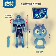Miniforce x трансформационная игрушка 77 стилей мини агент игрушки