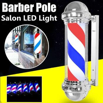 Poste de luz LED para tienda de barbería de 65/75cm, rojo, blanco, azul, Diseño de Rayas, lámpara colgante para pared del salón, lámpara de salón de belleza