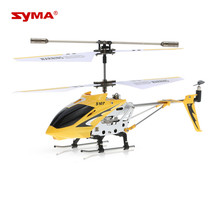 Syma S107G 3CH RC hélicoptère intégré gyroscope télécommande hélicoptère modèle jouets RTF Double pont hélice avec lampe de poche