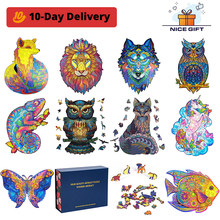 2021 New 3D Wooden Puzzle for Adults Children Wood DIY Crafts Animal Shaped Christmas Gift wooden jigsaw puzzle Children's Toys