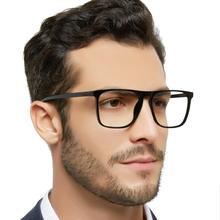 Eyeglasses Reading Glasses Men Anti Glare Computer Glasses Frame Large Square Blue Light Presbyopia +1.0 To+4.0 5025 MARE AZZURO