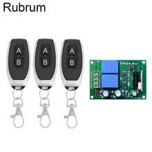 Ruburm 433 MHz ไร้สายรีโมทคอนโทรลสวิตช์ DC 12V 2CH RF รีเลย์ตัวรับสัญญาณรีเลย์ + 2 CH 433 MHz รีโมทคอนโทรล