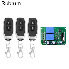 Ruburm 433 Mhz Universele Draadloze Afstandsbediening Schakelaar DC 12V 2CH RF Relais Ontvanger Module + 2 CH RF 433 Mhz Afstandsbediening Zender
