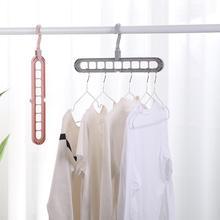 Clothes hanger closet organizer Space Saving Hanger Multi-port clothing rack Plastic Scarf cabide hangers for clothes 9 holes hanger clothes hangers clothes closet space saver organizer bn 6