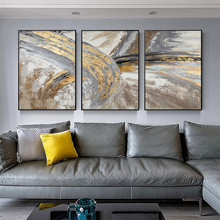 цена Hand painted modular oil painting golden brown abstract wall art picture 3 panel canvas painting for Living Room decoration онлайн в 2017 году