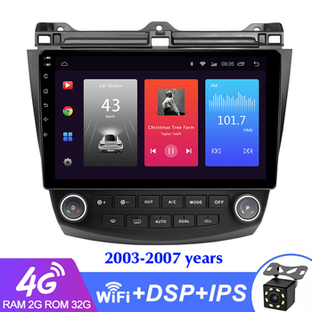Car Radio Android 9.0 4G Car Radio 10 Inch Multimedia Player 2G+32G For Honda-Accord7 2003-2007 Navigation GPS Auto 2 Din image