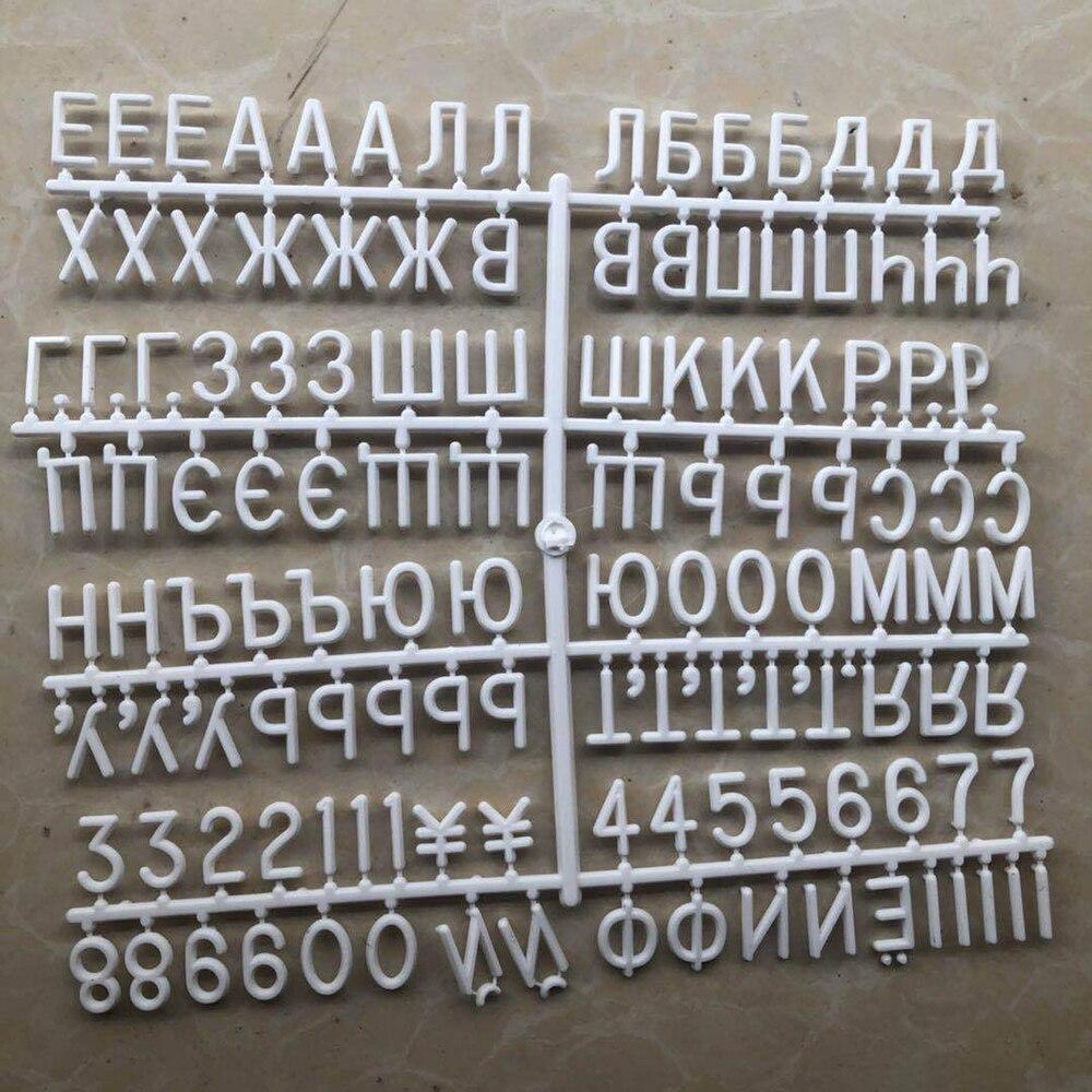 276pcs/2Set Russian Characters For Felt Letter Board Russian Alphabet For Changeable Letter Board Total 276pcs Characters