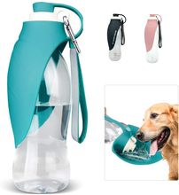 580ml Portable Pet Dog Water Bottle Soft Silicone Leaf Design Travel Dog Bowl For Puppy Cat Drinking Outdoor Water Dispenser