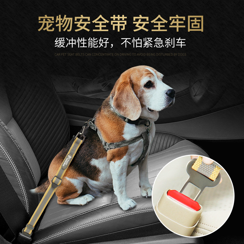 Dog Automobile Safety Belt Dog Chest Strap Dog For Car Mounted Safety Belt Car Suppository Dog Traction Rope Pet Car Fixing Band