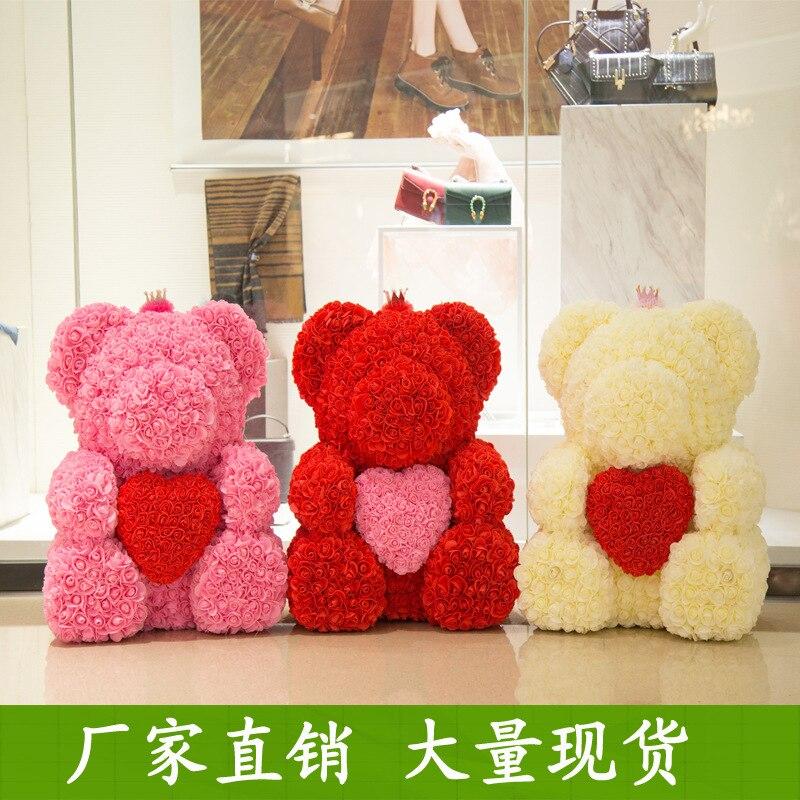 Rose Bear Hug Heart Bear Preserved Fresh Flower Lovers' Day Valentine's Day Gift 1314 Flower for a Girlfriend Rose Bear Customiz