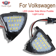 цены Car LED Under Side Mirror Light Puddle Lamp for VW Eos Passat B6 3C B5 CC Golf 5 6 Plus Jetta Sharan Tourn Rabbit Skoda Superb