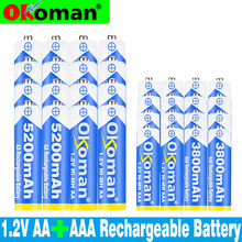 Okoman alta qualidade 5200mah ni mh aa baterias recarregáveis + aaa bateria 3800 mah rechageable bateria ni-mh 1.2 v aaa