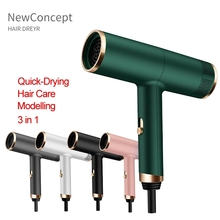 Smart NTC Constant Temperature Blu-ray Hair Protection Hair Dryer Household Negative Ion Air Blower