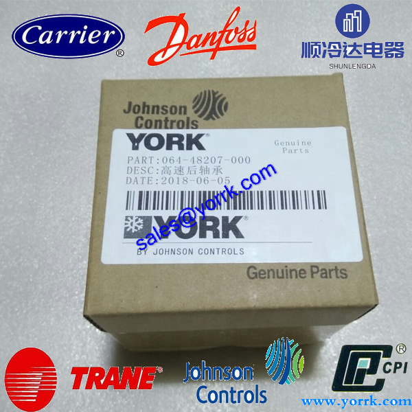 Chiller central air conditioning spare parts 064-48207-000 YORK low speed rear bearing
