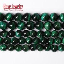 Pierre naturelle, Agates en œil de tigre vert de qualité AAAAA, perles rondes en vrac 15 pouces, brin 4 6 8 10 12 14 MM, taille au choix pour la fabrication de bijoux