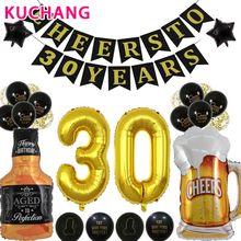 10 Uds 10 pulgadas saludos y cervezas 21 30 40 50 años de látex globo de cumpleaños aniversario de bodas adultos soltero adornos fiestas