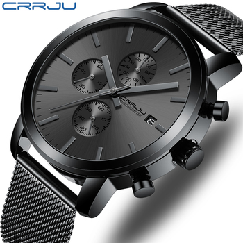 Crrju Quartz Sports watches