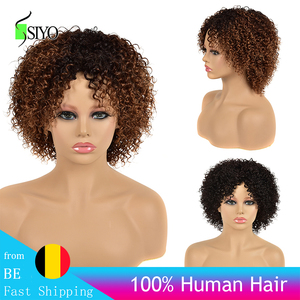 Siyo 100% Human Hair Wigs for Black Women 1b/27 Ombre Short Curly Brazilian Remy Human hair Full Wig with Hair Bangs Afro Curl