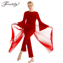 Adults One-piece Long Flare Sleeves Mesh Overlay Culottes Ballet Leotard Dance Costume Gymnastics Womens Lyrical Dance Jumpsuit(China)