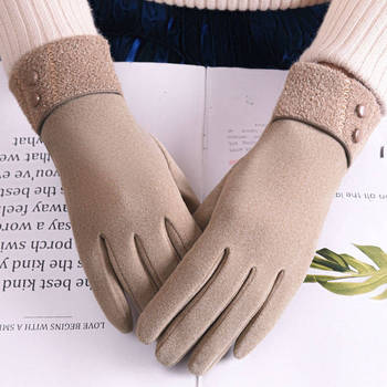 low temperature resistant gloves liquid nitrogen lng natural gas ice storage antifreeze thick warm cold gloves for adult Gloves Women Winter Plus Velvet Warm Gloves Thick Suede Outdoor Riding Cold-Proof Winter Gloves Touch Screen