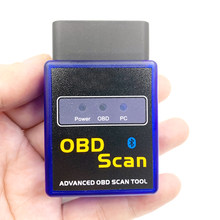 OBDII ELM327 obd2 scanner selling New MINI ELM 327 Bluetooth OBD2 / advanced obd scan V2.1 Code Scanner(China)