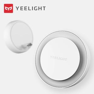 Image 4 - [International Version ] Yeelight Night Light For Children light sensor light kids Mini Bedroom Corridor Light