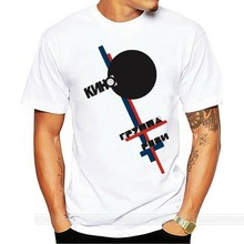 Viktor Tsoi-legendarny związek radziecki Rock Group Tshirt Kino zsrr??????????? Tee kolorowa koszulka