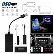 12V Smart Link USB ключ для Apple iOS CarPlay Android автомобильный навигационный плеер Автомобильный экран сенсорный экран головное устройство Черный