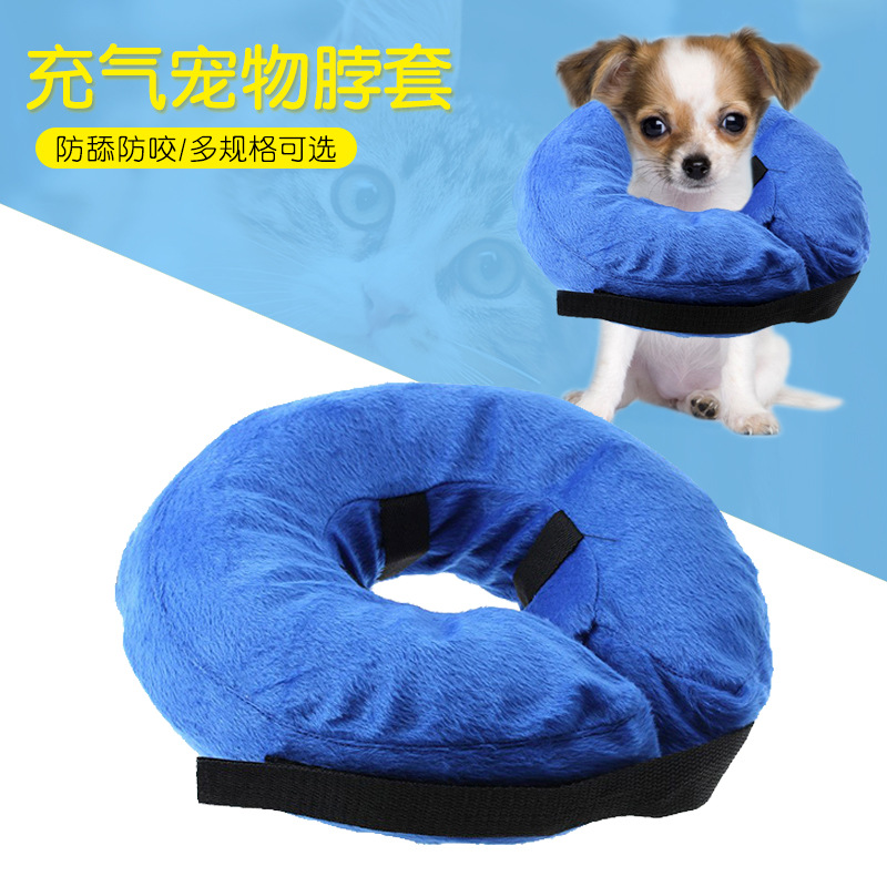 New Style Elizabeth Ring Inflatable Pet Collar Dog Collar Anti-Lick Anti Grasping Pet Supplies
