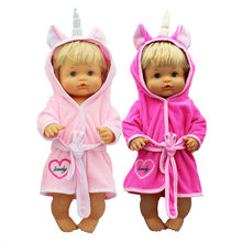 Terno do roupão caber 42 cm nenuco boneca nenuco y su hermanita boneca acessórios