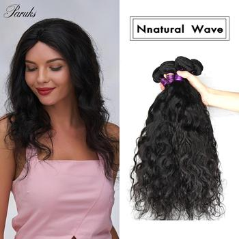 Paruks Peruvian Natural Wave Virgin Hair 3 Bundles Natural Color 100% Human Hair Weaving 8-40