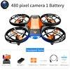 480P camera 1battery