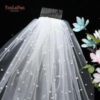 YouLaPan V05 Luxury Bridal Tulle Bridal Veil Pearl Wedding Veil with Hair Comb 1 Tier Long Wedding Veil Cathedral Wedding Veil 1