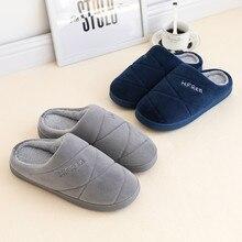 Мужские зимние низкие плюшевые тапочки; большие размеры; повседневная домашняя теплая обувь из бархата; удобные тапочки из хлопчатобумажной ткани