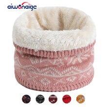 2020 шарф для женщин кольцо Снежинка нагрудник мужской/женский