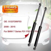 보닛 후드 가스 스트럿 51237289753 BMW 7 시리즈 F01 F02 F03 F04 730d 730i 740i 750i 730Li 740Li 750Li
