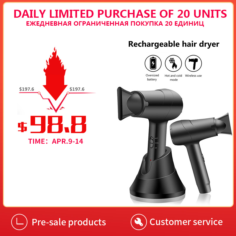 Cordless Portable Hair Dryer Rechargeable Blow Dryer With Hot And Cold Wind For Home Travel