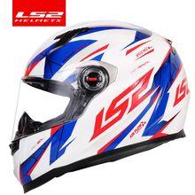 LS2 FF358 מלא פנים אופנוע קסדה באיכות גבוהה ls2 ברזיל דגל capacete קסדה moto הגה ECE מאושר לא משאבת