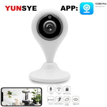 YUNSYE HD 1080P wireless mini CCTV WiFi camera home surveillance camera IP camera two audio baby monitor P2P pet camera V380 PRO giantree hd 1080p home security video recorder wifi ip camera cctv camcorder v380 mini baby monitor dvr webcam cam surveillance